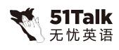 51Talk无忧英语加盟电话_51Talk无忧英语加盟条件费用
