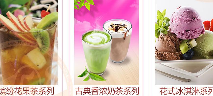 ENCHA恩茶饮品加盟电话_ENCHA恩茶饮品加盟费多少钱_2