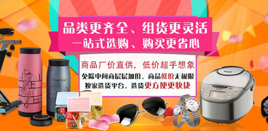 零元购铭品超市加盟电话_零元购铭品超市加盟条件费用_2