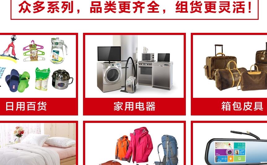零元购铭品超市加盟电话_零元购铭品超市加盟条件费用_3