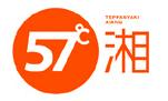 57度湘餐厅