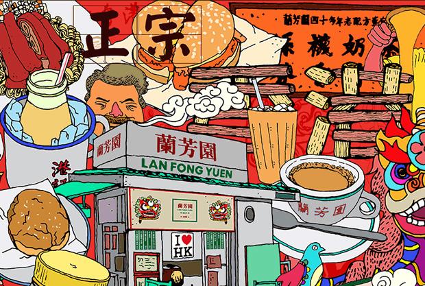 兰芳园丝袜奶茶招商加盟,兰芳园丝袜奶茶加盟条件_3