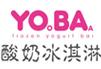 YOBA优芭酸奶冰淇淋
