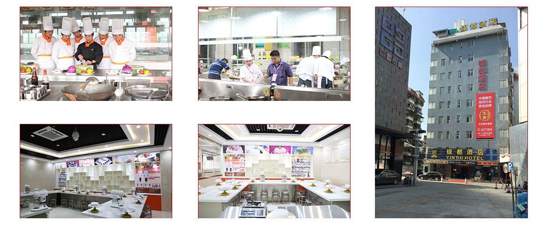 广州本世餐饮管理有限公司_1