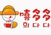 嘻多多石锅拌饭餐饮管理有限公司