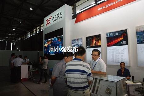 2018上海国际管材展_2