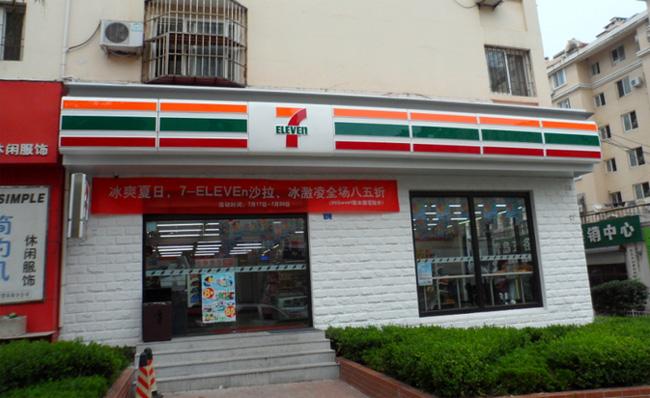 7-Eleven便利店加盟_1