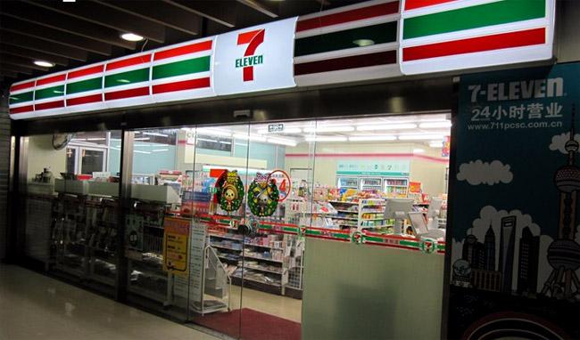 7-Eleven便利店加盟_2