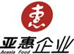 亚惠快餐加盟代理全国招商