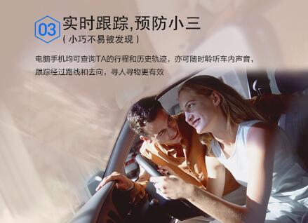 中科信通GPS产品加盟怎么样_中科信通GPS产品加盟优势_中科信通GPS产品加盟条件_3