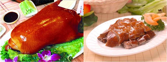 长沙哪里有烤鸭学,长沙哪里有学烤鸭的(图)_1