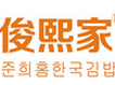 河南俊熙家企业管理咨询有限公司