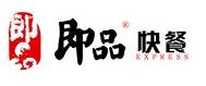 北京即品快餐管理有限公司
