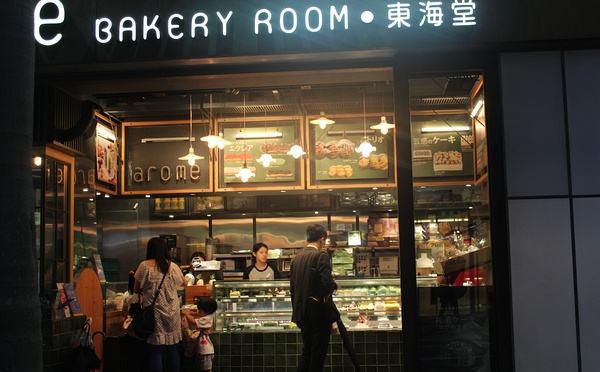 东海堂饼屋加盟条件说明_2