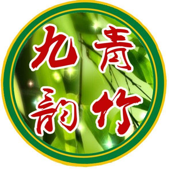 湖南竹筒酒厂家招商加盟,湖南竹筒酒产地合作