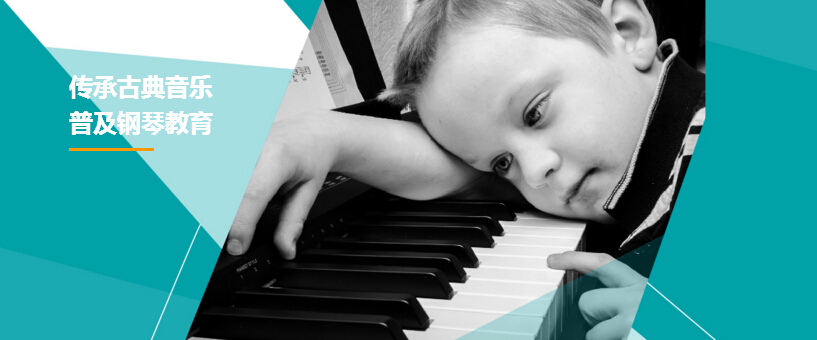 建勋钢琴教育招商加盟,建勋钢琴教育加盟条件_11