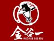 武汉花四季餐饮管理咨询有限公司