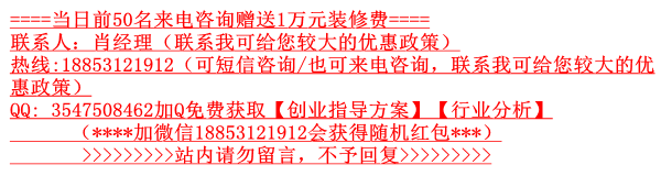 泽成冰煮羊官方网站_5
