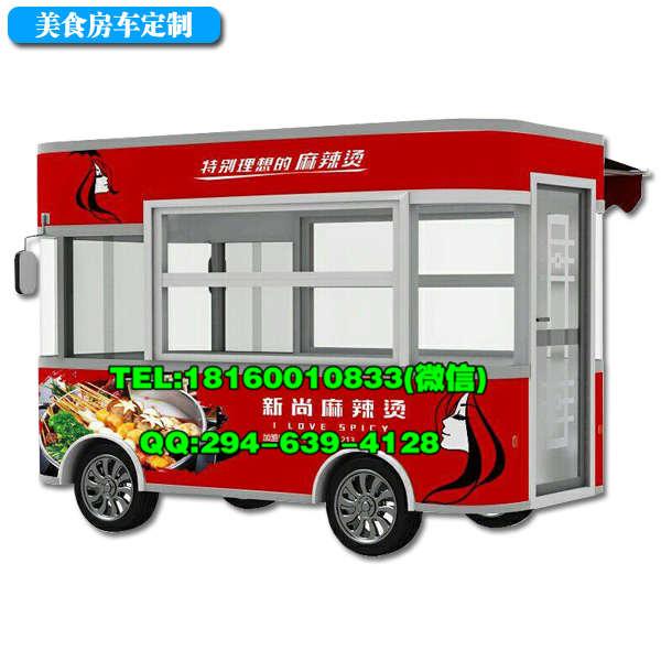 济南电动美食房车_山东餐饮流动车_1