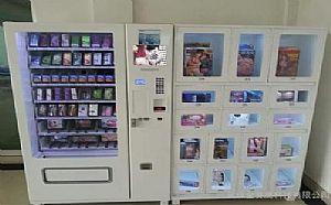 无人售货机 成人用品自动售货机永不下班的营业员