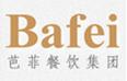芭菲盛宴环球餐饮集团有限公司