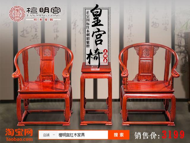 【全民造家季】今年夏天,刮的是中国风_2