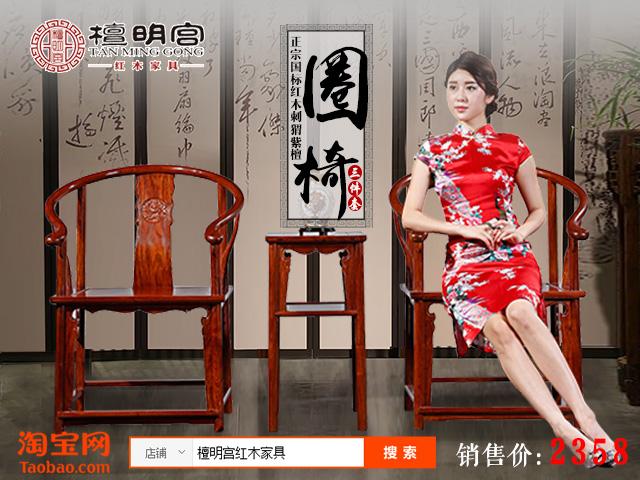 【全民造家季】今年夏天,刮的是中国风_3