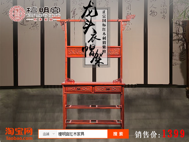 【全民造家季】今年夏天,刮的是中国风_5