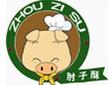天津旺亨肘子酥餐饮管理有限公司