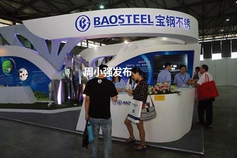 2018上海管材展览会_1