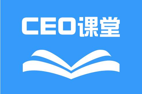 CEO课堂项目—打造中国人免费学习的课堂