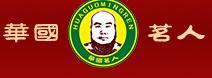 华国茗人茶叶