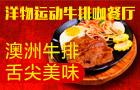洋物品牌管理(天津)有限公司