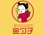 香港金勺子(国际)集团有限公司