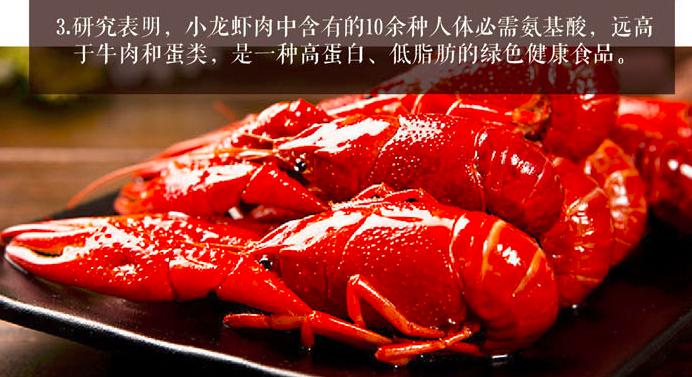 潜江虾族小龙虾加盟条件_潜江虾族小龙虾加盟生意怎么样_2