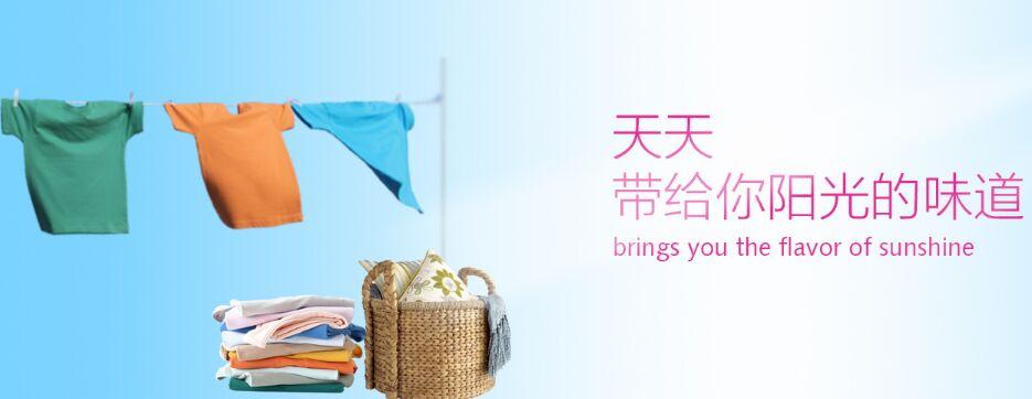 天天洗衣加盟代理全国招商,天天洗衣加盟费用与详情_3