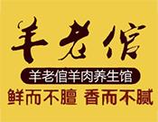 天津众信餐饮管理有限公司