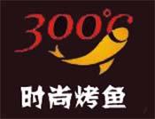 安徽三零零度餐饮投资管理有限公司