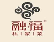 重庆一心一客餐饮有限公司