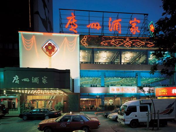 广州酒家中餐加盟费用多少钱_加盟广州酒家投资多少钱_5