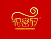 广州粉密码餐饮企业管理有限公司
