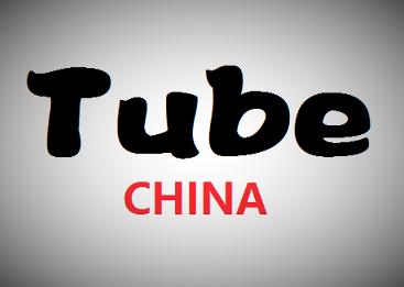 2018年tube上海管材展_1