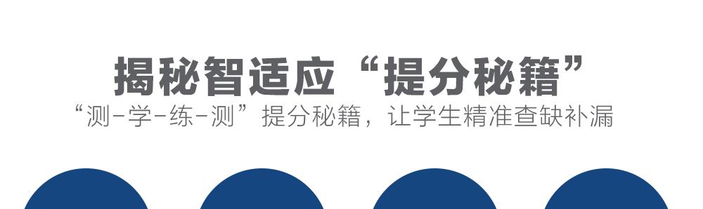 乂学教育加盟费用,乂学教育招商加盟条件_26