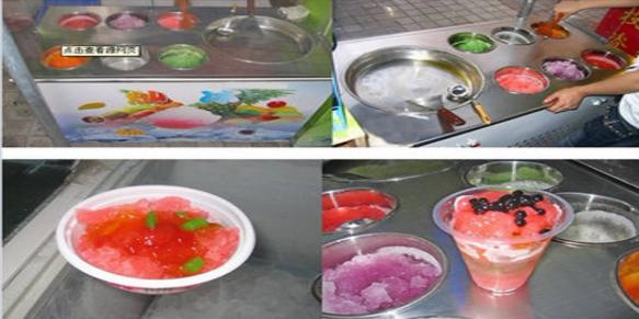 河南郑州炒酸奶加盟多少钱