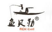 鱼贝勒渔家乐火锅餐厅