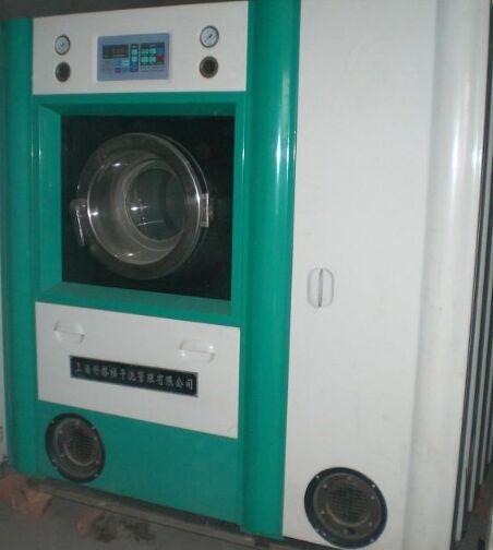 洁鸿加盟费用多少钱_洁鸿洗涤设备加盟条件_洁鸿干洗机加盟赚钱吗_1