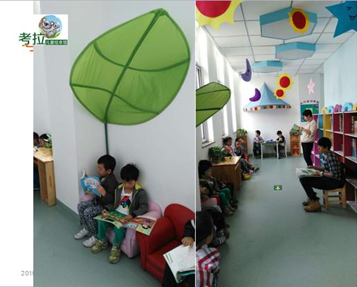 考拉国际儿童绘本馆加盟连锁,考拉绘本馆加盟费多少钱_1