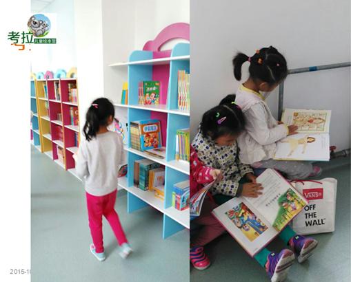 考拉国际儿童绘本馆加盟连锁,考拉绘本馆加盟费多少钱_2