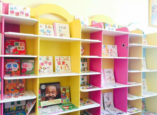 考拉国际儿童绘本馆加盟连锁,考拉绘本馆加盟费多少钱_4