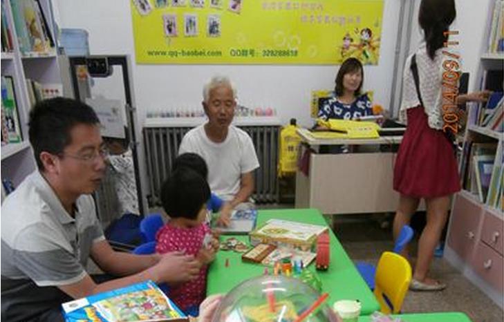 亲亲绘本馆让更多的孩子享受到绘本带来的乐趣和帮助。(图)_1